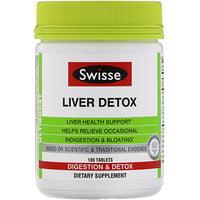 Ultiboost, Liver Detox, 180 Tablets - фото