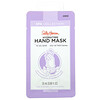 Sally Hansen, Hydrating Hand Mask, 1 Pair, 0.88 fl oz (26 ml)