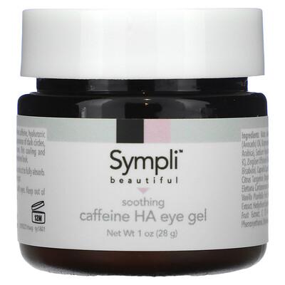 Купить Sympli Beautiful успокаивающий гель для кожи вокруг глаз, с кофеином и гиалуроновой кислотой, 30мл (1жидк.унция)
