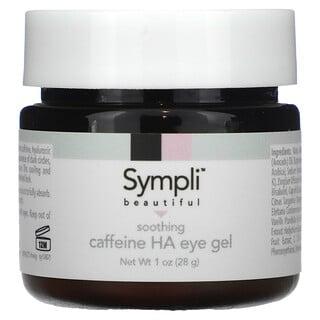 Sympli Beautiful, 舒緩咖啡萃取透明質酸眼部凝膠,1 液量盎司(30 毫升)