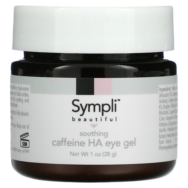 Sympli Beautiful, Gel con cafeína calmante y ácido hialurónico para el contorno de los ojos, 30ml (1oz.líq.)
