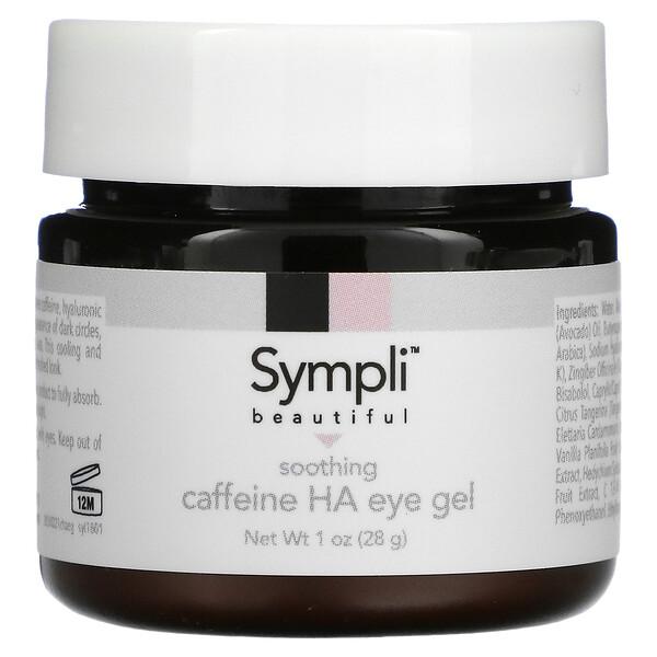 Soothing Caffeine Hyaluronic Acid Eye Gel, 1 oz (28 g)