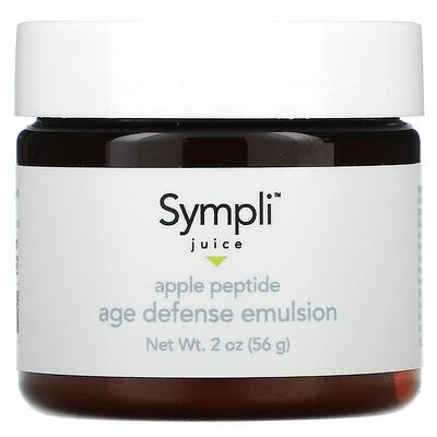 Sympli Beautiful Juice, антивозрастная эмульсия с яблочным соком и пептидами, 56г (2унции)