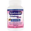 Symbiotics, Colostrum High-IG, 120 Veg Capsules