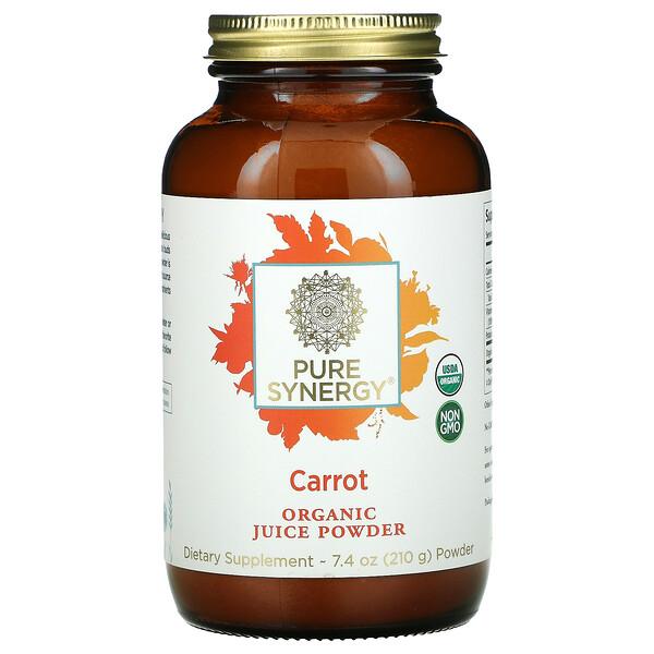 Organic Juice Powder, Carrot, 7.4 oz ( 210 g)