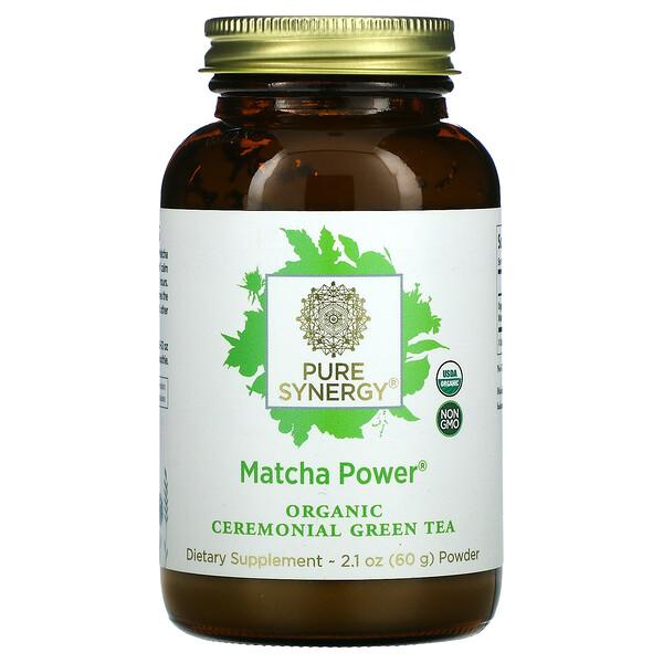 有机抹茶粉,2.1 盎司(60 克)