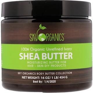 Sky Organics, Shea Butter, 100% Organic Unrefined Ivory, 16 fl oz (454 g)