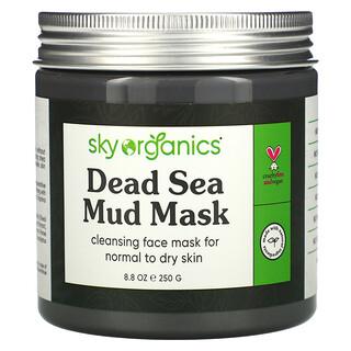 Sky Organics, Máscara de barro del mar muerto - 8,8 oz líquidas (250 g)
