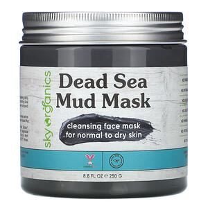Sky Organics, Dead Sea Mud Mask, 8.8 fl oz (250 g) отзывы