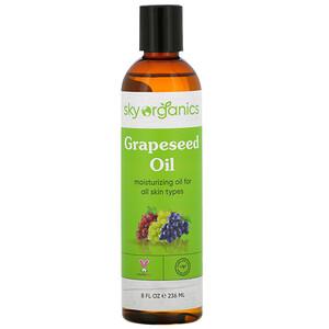 Sky Organics, Grapeseed Oil, 8 fl oz (236 ml) отзывы
