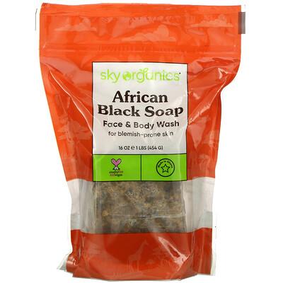 Купить Sky Organics африканское черное мыло, 454г (16жидк.унций)