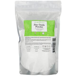 Sky Organics, Zinc Oxide Powder, 16 oz (454 g)
