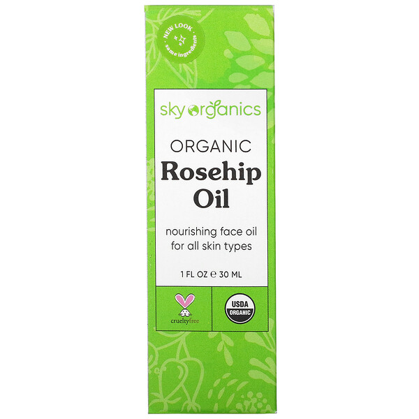 Organic Rosehip Oil, 1 fl oz (30 ml)