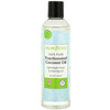 Sky Organics, 100% Pure Fractionated Coconut Oil, 8 fl oz (236 ml)