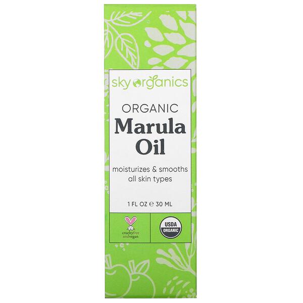 Organic Marula Oil, 1 fl oz (30 ml)