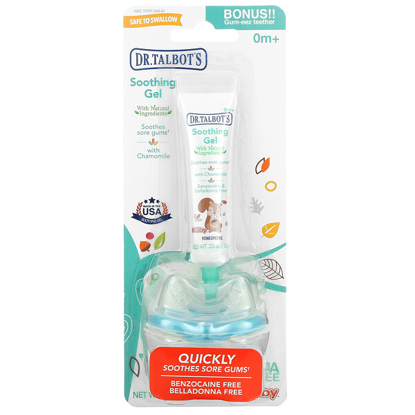 Soothing Gel with Chamomile, 0 m+, 0.53 oz (15 g)