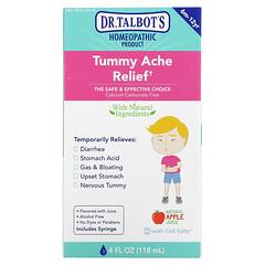 Dr. Talbot's, 腹痛緩解,6 個月 - 12 歲,天然蘋果汁風味,4 液量盎司(118 毫升)