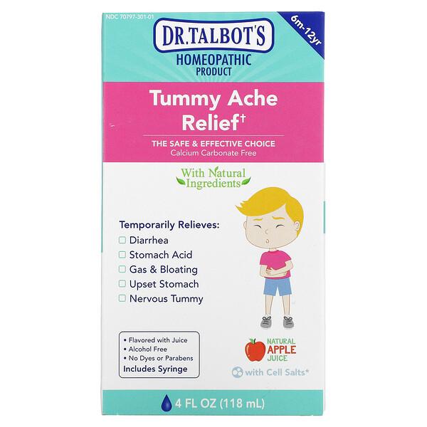 Tummy Ache Relief, Natural Apple Juice Flavor, 4 fl oz (118 ml)