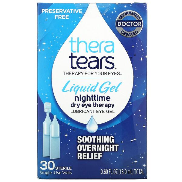 Nighttime Dry Eye Therapy, Lubricant Eye Gel, 30 Single-Use Vials