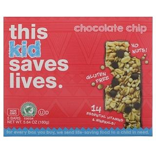 This Bar Saves Lives, LLC, Kid, Chocolate Chip, 5 Bars, 5.64 oz (160 g)