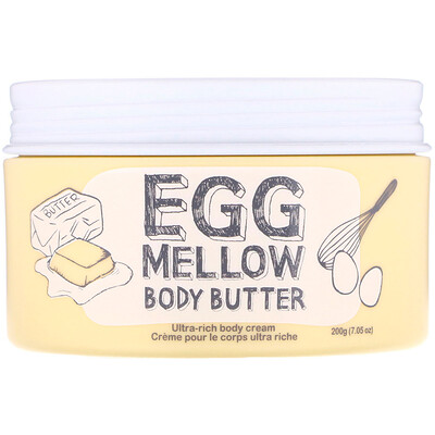 Купить Too Cool for School Масло для тела Egg Mellow Body Butter, 7, 05 унц. (200 г)