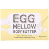 Too Cool for School, Egg Mellow Body Butter، مقدار 7.05 أوقية (200 غرام)