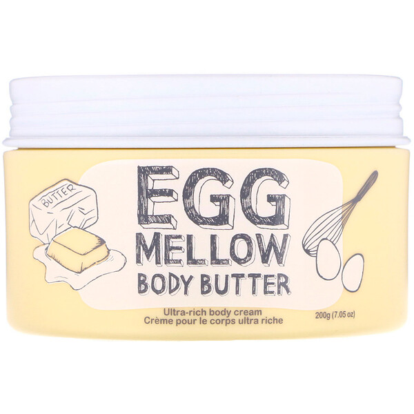Too Cool for School, Egg Mellow Body Butter, 7.05 oz (200 g)