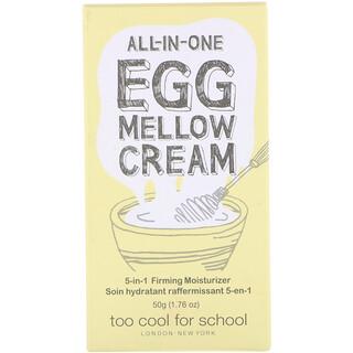 "Too Cool for School, All-in-One Egg Mellow Cream, укрепляющий увлажняющий крем ""5 в 1"", 1,76 унц. (50 г)"
