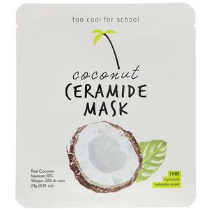 Too Cool for School, Coconut Ceramide Mask, 1 Sheet, 0.81 oz (23 g) отзывы