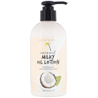 Too Cool for School, Coconut Milky Oil Lotion, 10.14 fl oz (300 ml)