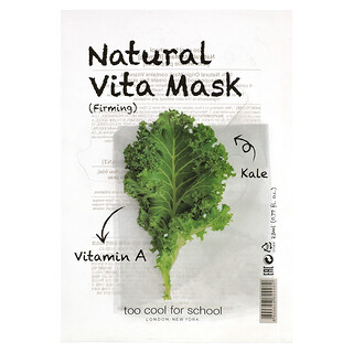 Too Cool for School, Natural Vita Beauty Mask (Firming) with Vitamin A & Kale, 1 Sheet, 0.77 fl oz (23 ml)