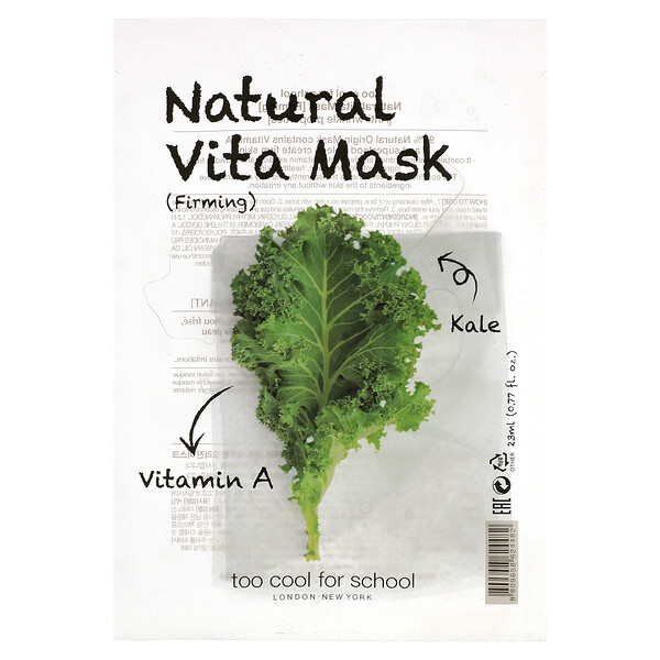Natural Vita Beauty Mask (Firming) with Vitamin A & Kale, 1 Sheet, 0.77 fl oz (23 ml)