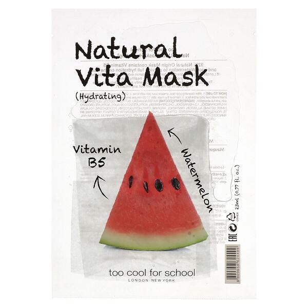 Natural Vita Beauty Mask (Hydrating) with Vitamin B5 & Watermelon, 1 Sheet, 0.77 fl oz (23 ml)