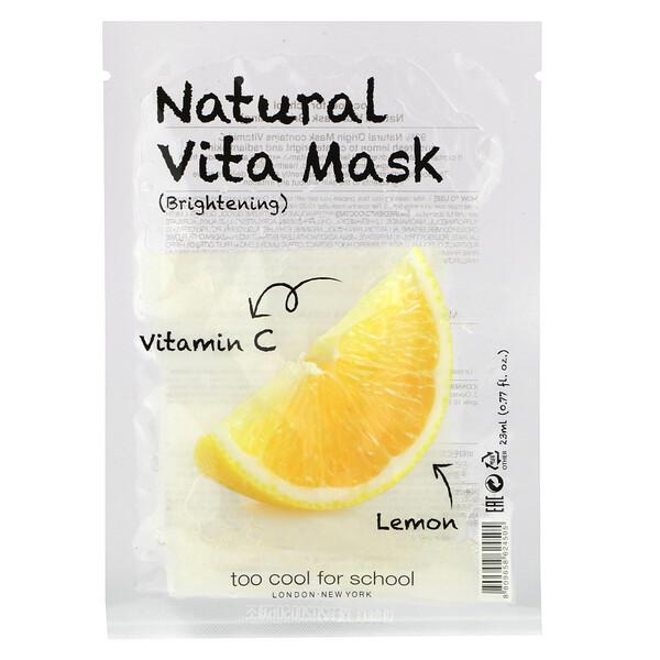 Natural Vita Beauty Mask (Brightening) with Vitamin C & Lemon, 1 Mask, 0.77 fl oz (23 ml)