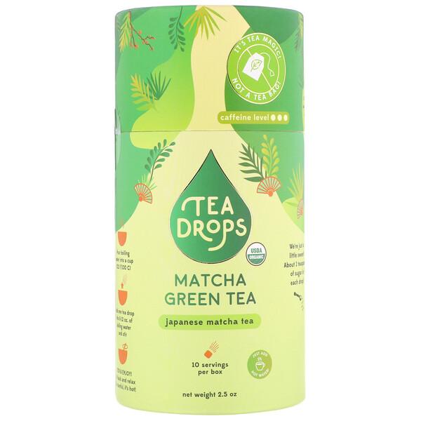 Tea Drops, 抹茶グリーン、2.5 oz (Discontinued Item)