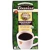 Teeccino, Herbal Coffee, Dark Roast, Organic French Roast, Caffeine Free, 25 Tee-Bags, 5.3 oz (150 g)