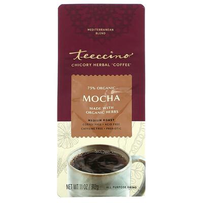 Teeccino Chicory Herbal Coffee, Mocha, Medium Roast, Caffeine Free, 11 oz (312 g)
