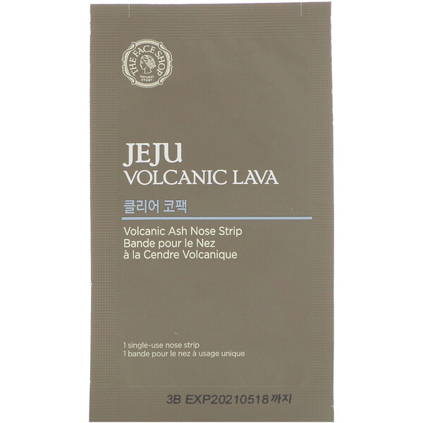 Jeju Volcanic Lava, Volcanic Ash Nose Strips, 7 Single-Use Nose Strips