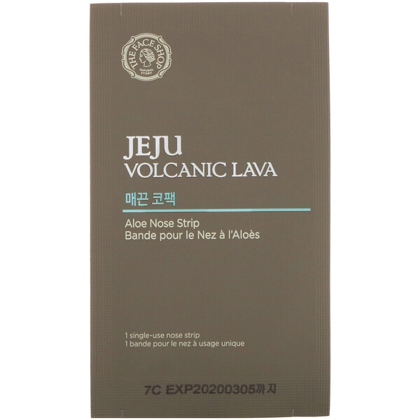 The Face Shop, Jeju Volcanic Lava, Aloe Nose Strips, 7 Single-Use Nose Strips
