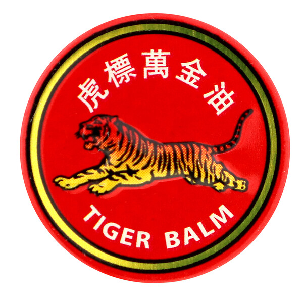 Tiger Balm, Pain Relieving Ointment, White Regular Strength, 0.14 oz (4 g)