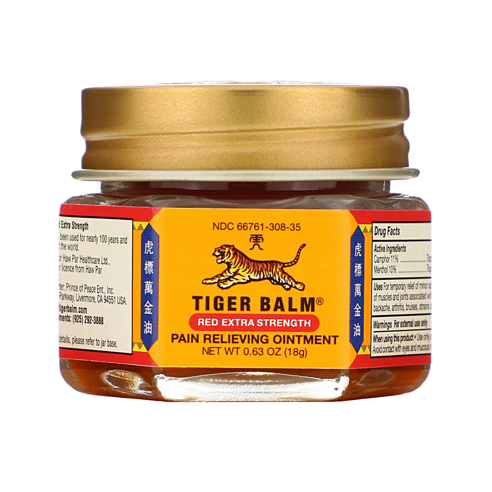 Tiger Balm مرهم مسكن للألم قوة مضاعفة 63 أوقية 18 جم Iherb