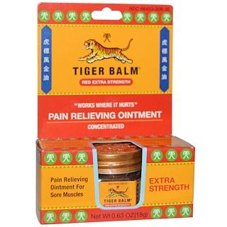 Tiger Balm, Pomada para Alívio da Dor, Extra Forte, ,63 oz (18 g)