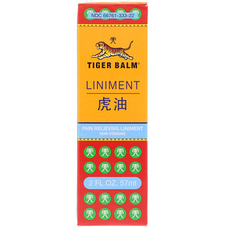 Tiger Balm, Liniment, 2 fl oz (57 ml)