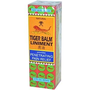 Tiger Balm,