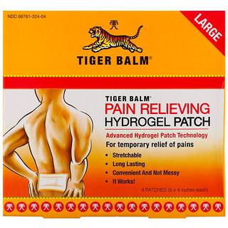 Tiger Balm, 止痛贴片,大,4 片(每片 8 x 4 英寸)