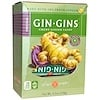 The Ginger People, Gin · Gins, 씹어먹는 생강 캔디, 4.5 oz (128 g)