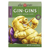 The Ginger People, Gin · Gins, Chewy Ginger Candy, Original, 4.5 oz (128 g)