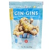 The Ginger People, Gin Gins, Chewy Ginger Candy, Peanut , 3 oz (84 g)