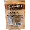 The Ginger People, ジンジンズ、噛み応えのあるジンジャーキャンディー、ホットコーヒー、3 oz (84 g)
