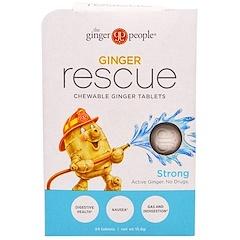 """The Ginger People, """"Имбирное спасение"""", жевательные имбирные таблетки, острые, 24 таблетки (15,6 г)"""